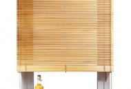 Горизонтальные бамбуковые жалюзи